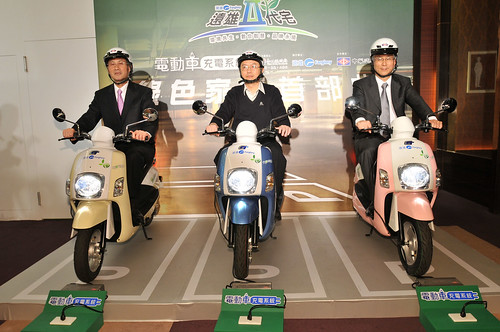 遠雄綠色家庭首部曲_啟動電動車充電系統-2