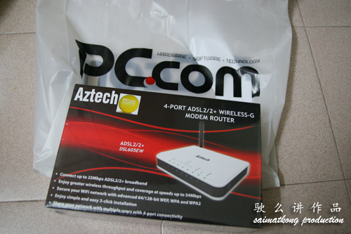 Aztech 4-Port ADSL2/2 + Wireless G Modem Router