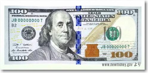 新100ドル札 画像 2