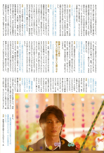 Nodame 2nd GuideBook P.20