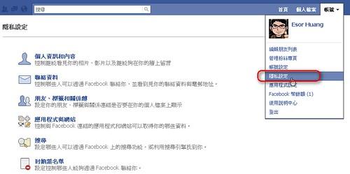 facebook-open-graph-07 (by 異塵行者)