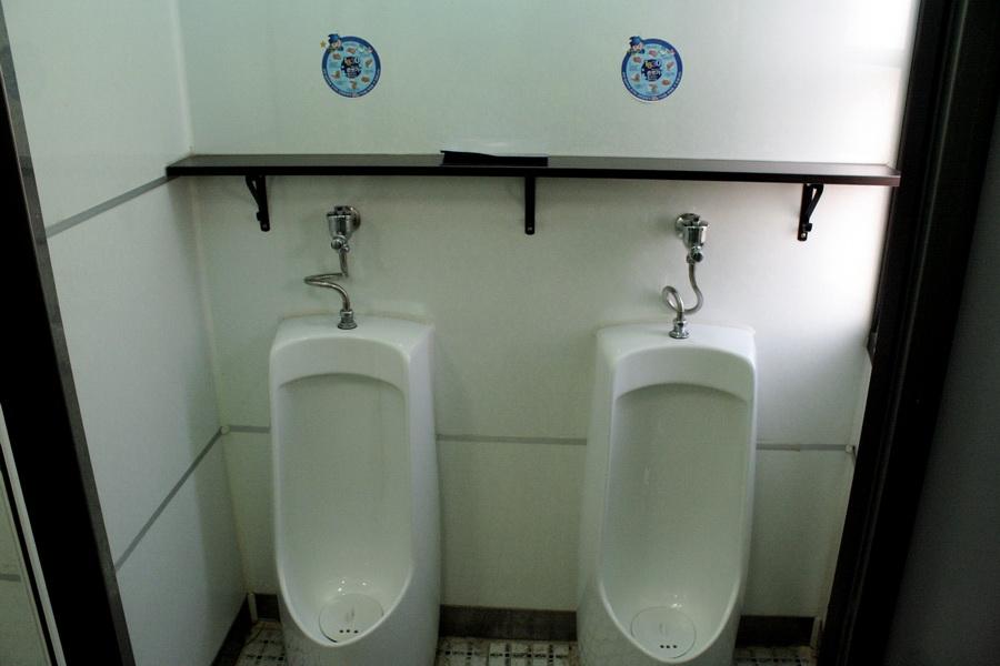 Washroom(1)