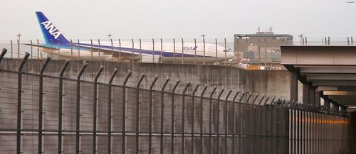 Túnel de Haneda