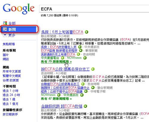 googleui-10 (by 異塵行者)