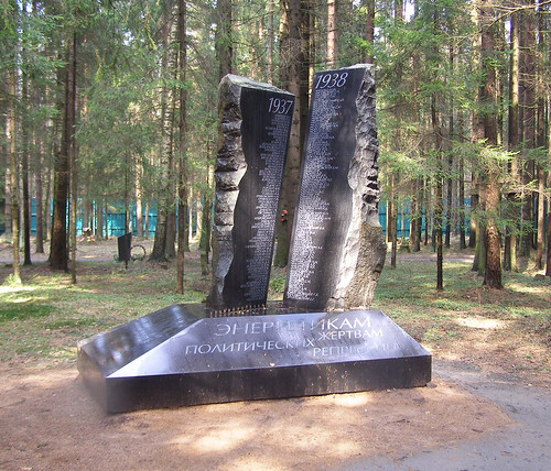 Levashovo Memorial. Monument to Power Engineers.