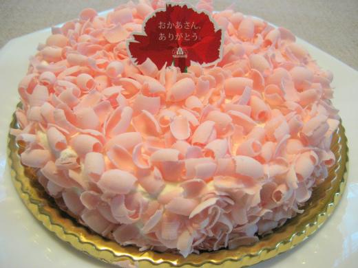 Mother's Day Cake from MOROZOFF