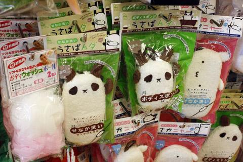 panda sponges