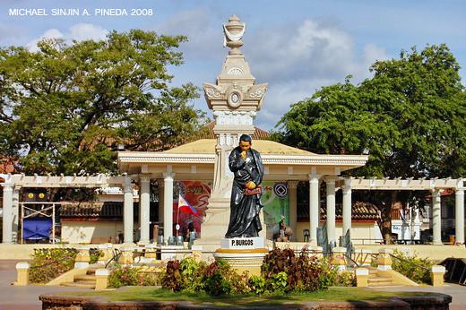 Plaza Burgos Vigan Ilocos Sur