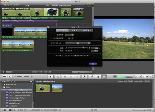 微速度撮影 iMovieスクリーンショット