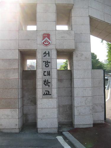 Sogang Sign