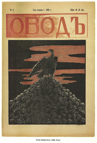 'Ovod' (Gladfly) No.2, 1906. Cover. Artist unidentified. / Sam Smith