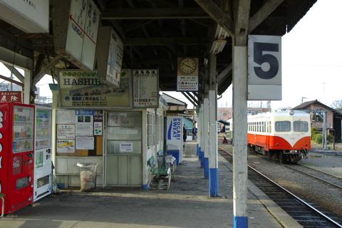 鹿島鉄道跡はバス専用道に