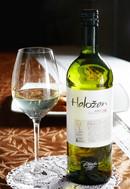 Haložan-wine