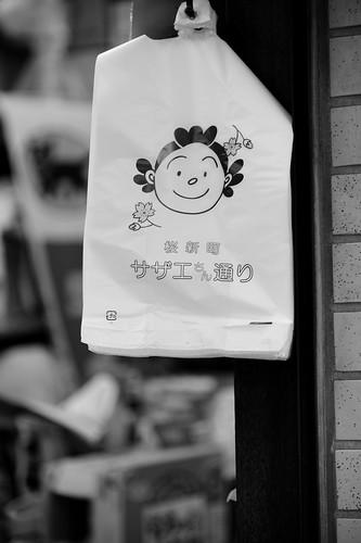 20101103_002735_D700