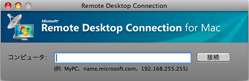 RemoteDesktopConnectionClientMac5