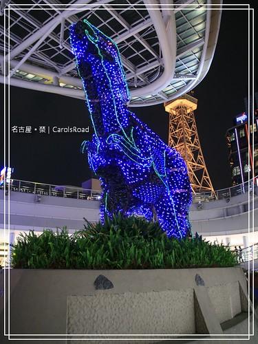 2009-12-10 名古屋 036 R