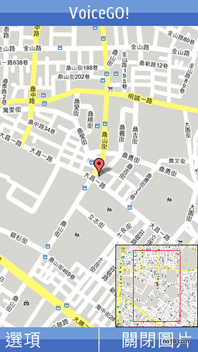 Google 地圖 - Screenshot0074