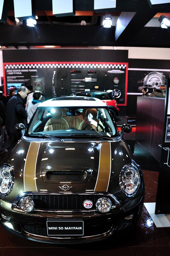Mini Cooper 50 Mayfair edition