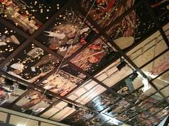 四季の湯温泉 - 広間の天井