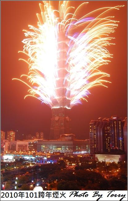 2010跨年煙火 (5)