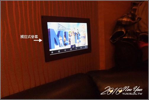 板橋「星聚點」KTV