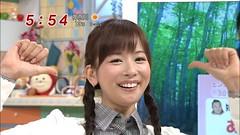 皆藤愛子の壁紙プレビュー