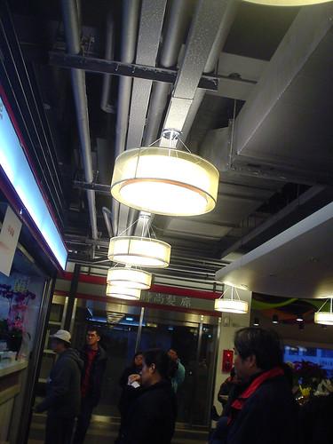 08.用餐區的燈光還有裝飾