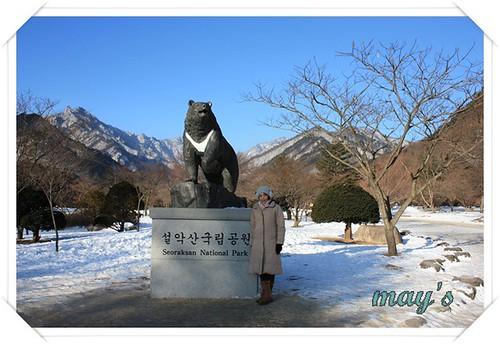 韓國之旅 679