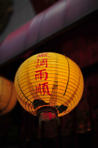 Chinese Old Lamp