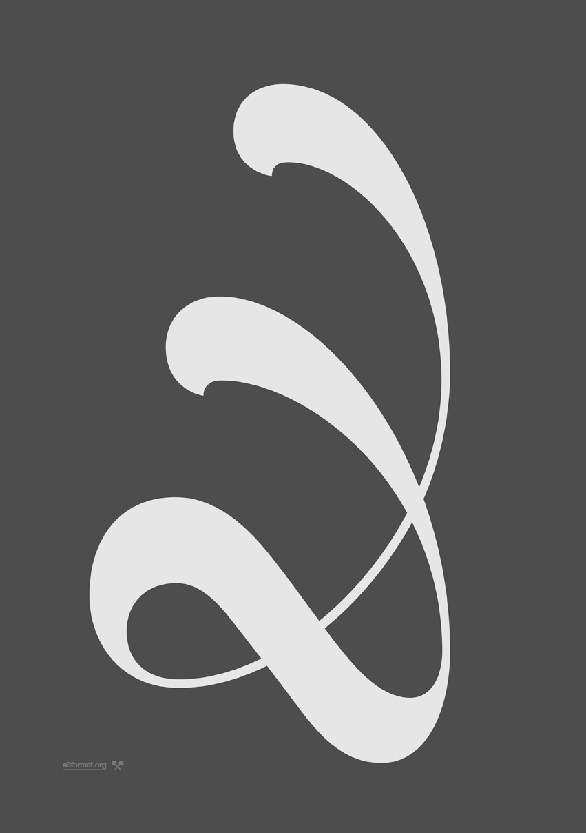 """""""Ampersand"""" By: Žiga Artnak/ZEK - Ljubljana"""