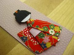 Shiori Ningyo - Red (umeorigami) Tags: japan paper origami handmade crafts bookmark ningyo chiyogami shiori