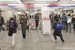 100220_119__MG_9613 (oda.shinsuke) Tags: station geotagged railway urbanrenewal 駅 keioline 鉄道 京王線 調布駅 chofustation geo:lat=35651963215979606 geo:lon=13954422533512115
