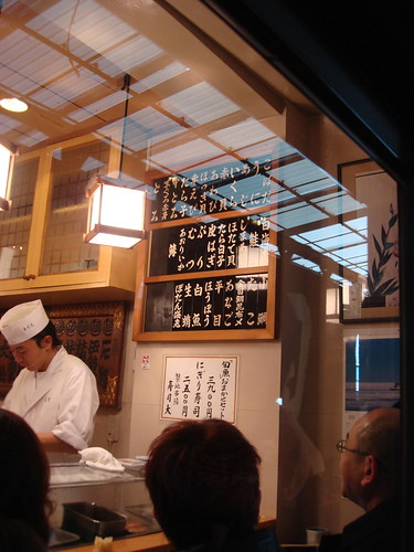 2010-02-16 東京之旅第二天 015