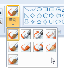 windows-7_features-2_-09