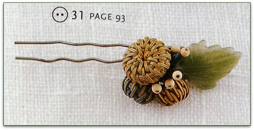 japanese craft book button7