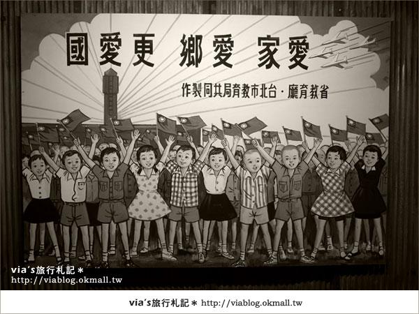 【台北旅遊】在台北,尋找老台灣的味道~台灣故事館35