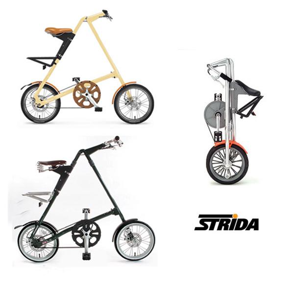 strida bikes