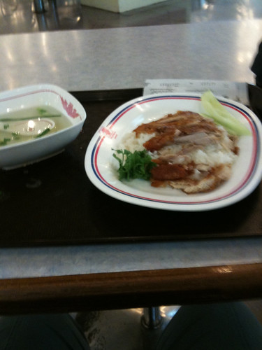 Chicken, Rice and Soup for $1 AUD