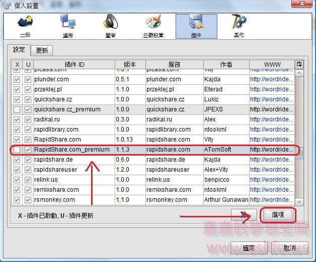 FreeRapid-Downloader-15.jpg
