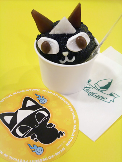 nyanko ice cream at NAMJATOWN