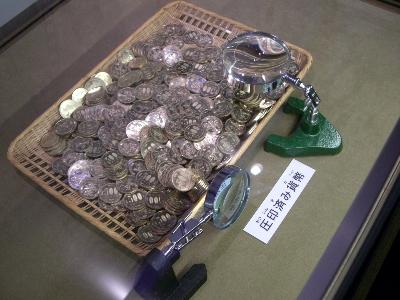造幣博物館
