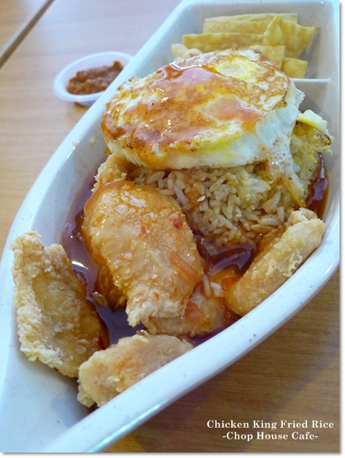 Chicken King Fried Rice