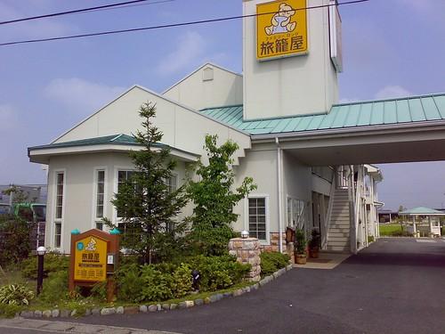 Family Lodge Hatagoya, Maebashi-nishi