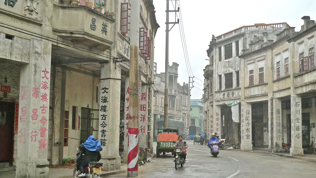 Chikan Commercial Street