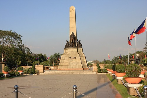 黎刹(Rizal)广场
