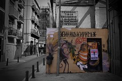 Valencia (Carles Bernardez) Tags: urban streetart valencia urbano semanasanta grafitty urb