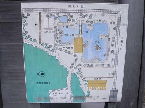 平城遷都1300年祭-J東院庭園広場-10