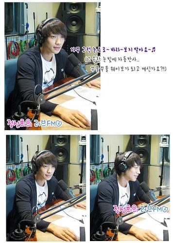 SBS Love FM (3)