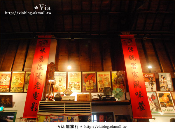【內灣老街】內灣戲院+橫山采風館,探索內灣的懷舊風華11