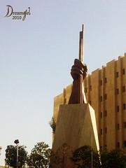 mahkamah in riyadh (<3 DreamGirl <3) Tags: riyadh
